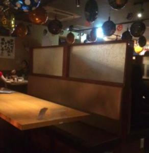 相席居酒屋 渋谷